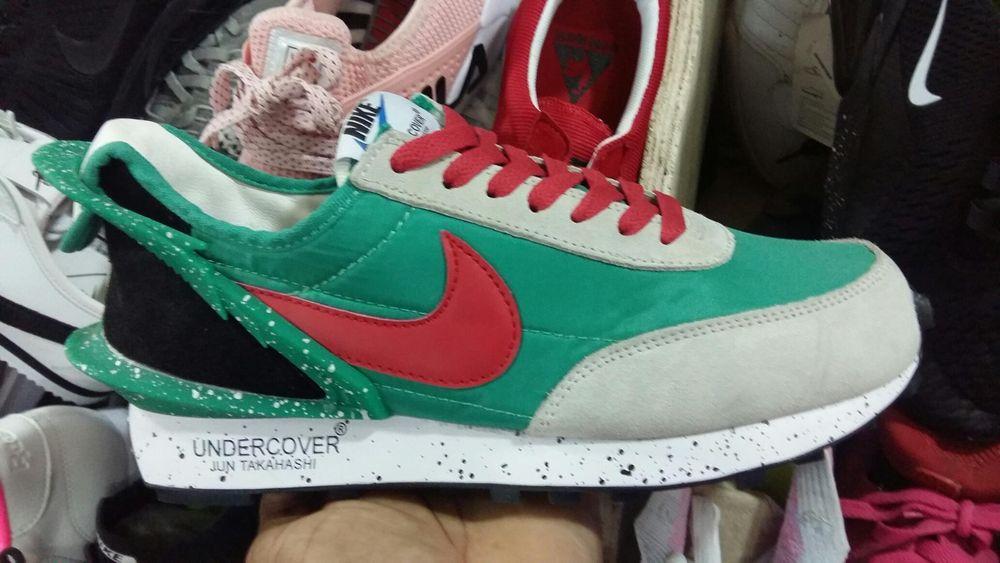 Nike under