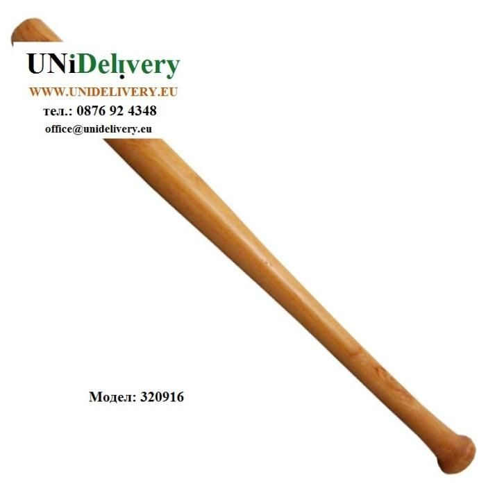 Бейзболна бухалка от дърво 32(81.28см) с грип за по - добър захват.