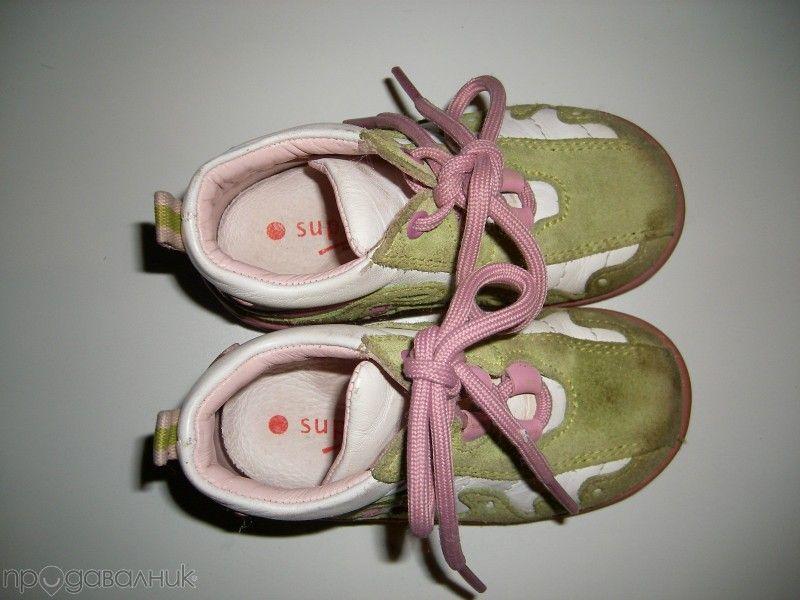 """Затворени детски обувки """"Super fit"""" ортопедични с изцяло ест.кожа 20 н"""