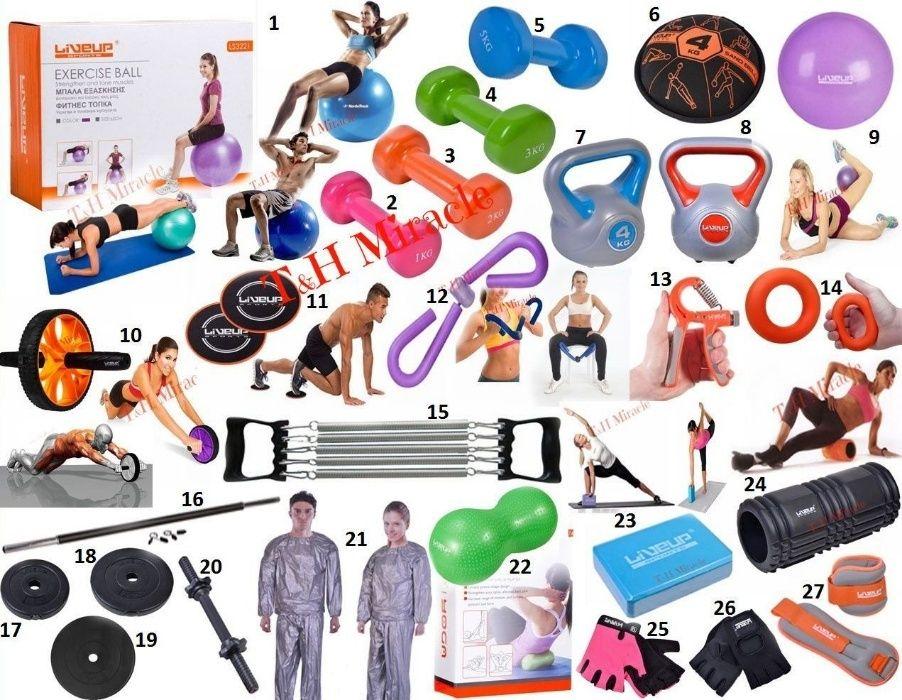 спортни стоки фитнес уреди топка лента йога блокчета пудовка гирички