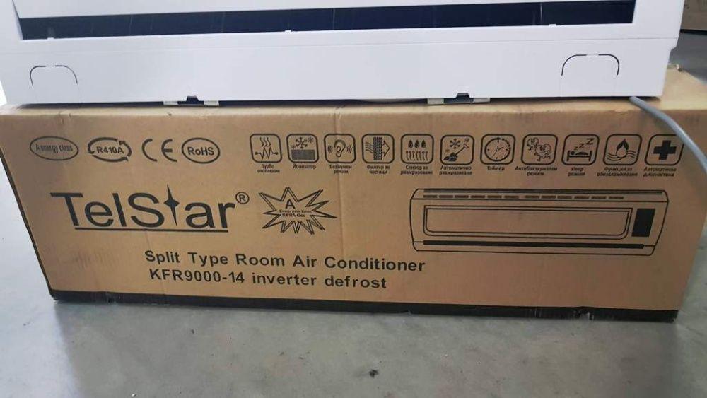 Климатици TelStar 14 000 Btu Промо цена! гр. Хасково - image 10