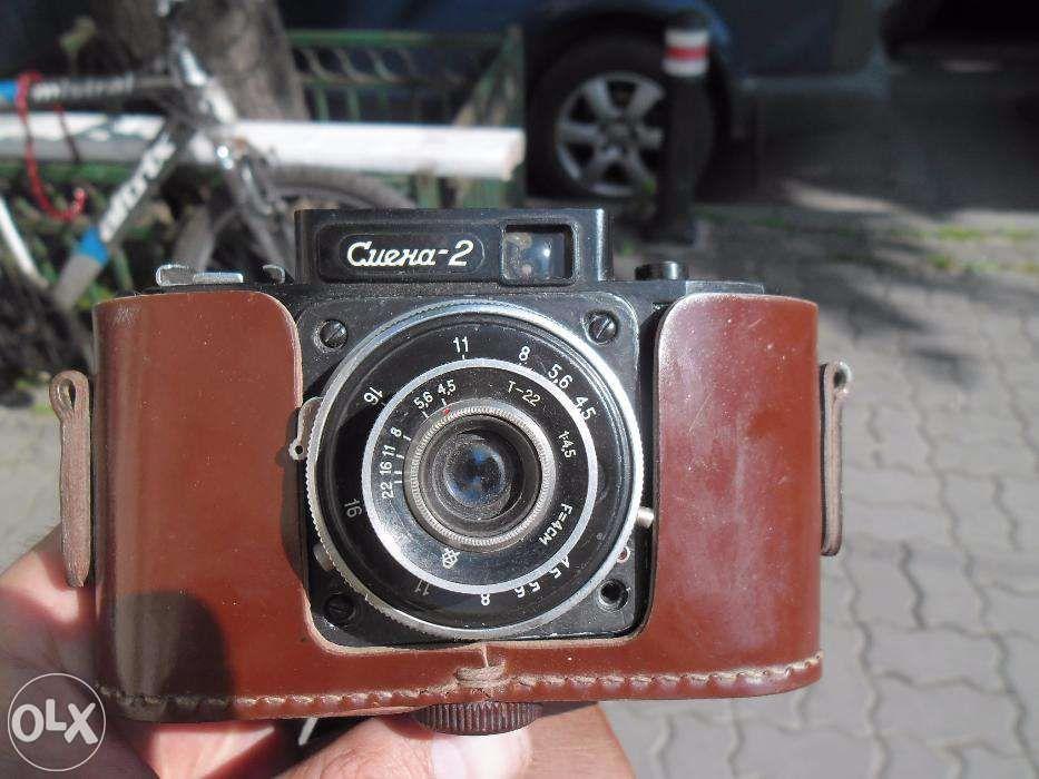 Aparat foto vechi rusesc de colectie Smena 2