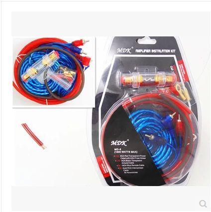 Новый комплект проводов для сабвуфера MDK (провода для сабвуфера,саба)