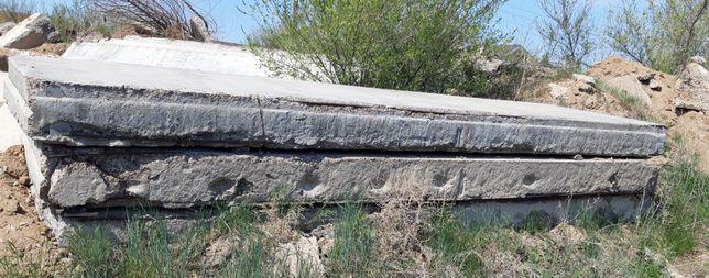Бетон курчатов купить вес бетона м500
