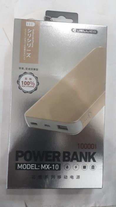 Power Bank 10000a