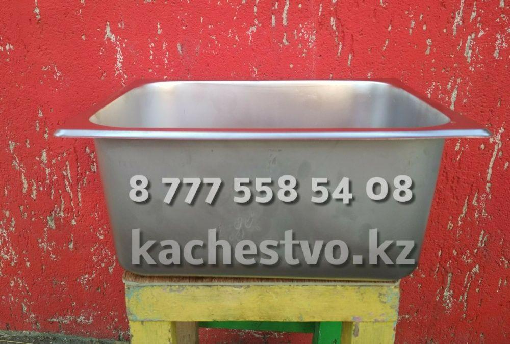 Гастроемкости для Фритюрницы/Чикен Аппарат в Оригинале