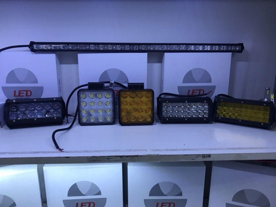 Светодиодные(LED) балки (люстры) ДХО