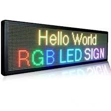 Цветна RGB лед табела, цветно ргб табло, табели, информационни табла