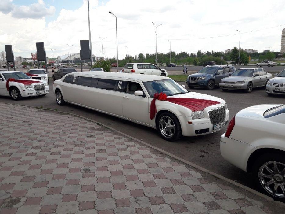 Прокат,аренда авто,Свадебный кортеж караганда,лимузины,прокат лимузина