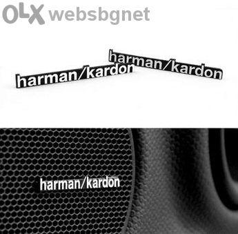 Код 20. Бмв емблеми Harman/Kardon с пинове / Logo BMW stickers