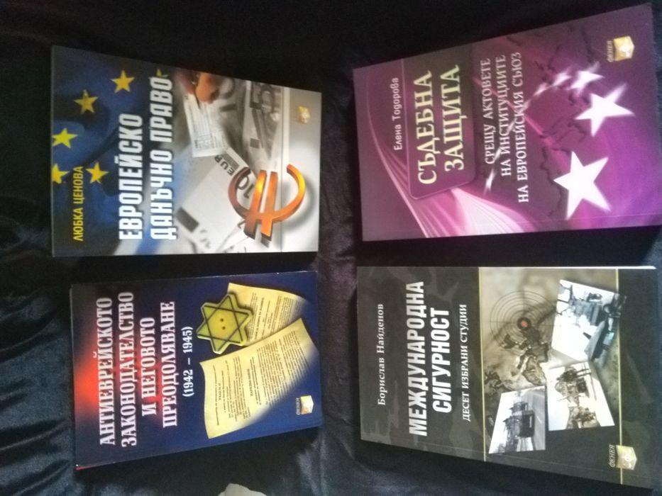 На всеки пет книги шеста ПОДАРЪК по избор!Правна литература,НОВИ КНИГИ