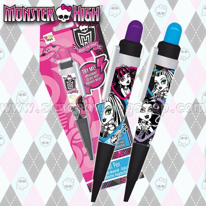 Музикална химикалка Monster High / Чанти Monster High