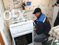 Установка и ремонт газовых плит.