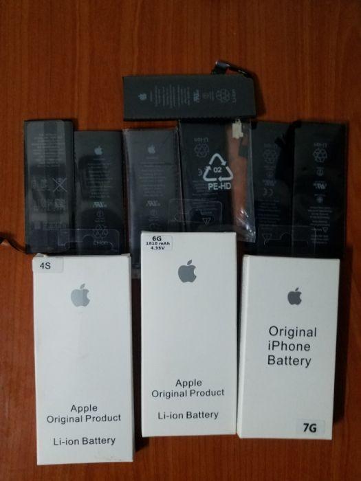 Baterias iphone - Veja a descrição