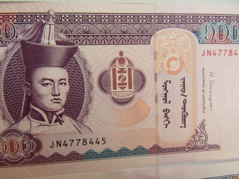 Монголия-сет от 1, 10, 100 и 1000 тугрика, нови