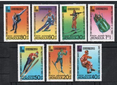 Сет марки Зимни олимпийски игри 1980, Монголия, 1980, ново,
