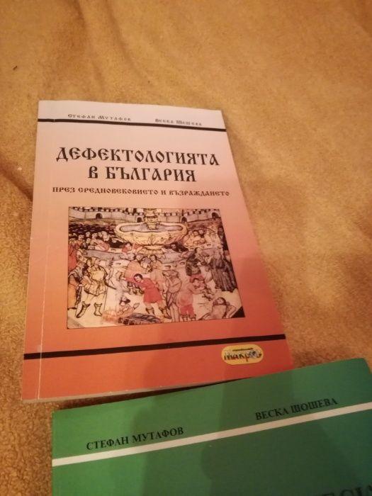 Лот от няколко наръчника,ученници о помагала гр. Стара Загора - image 10
