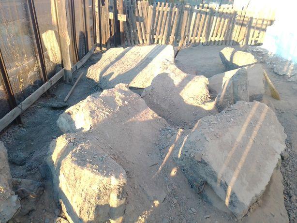 бетон балхаш
