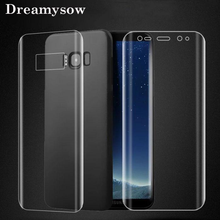 Set folie fata spate Samsung S8,S8+, S9, S9+, S8 PLUS, S9 PLUS, note 8