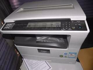 Troco minha fotocopiadora nova