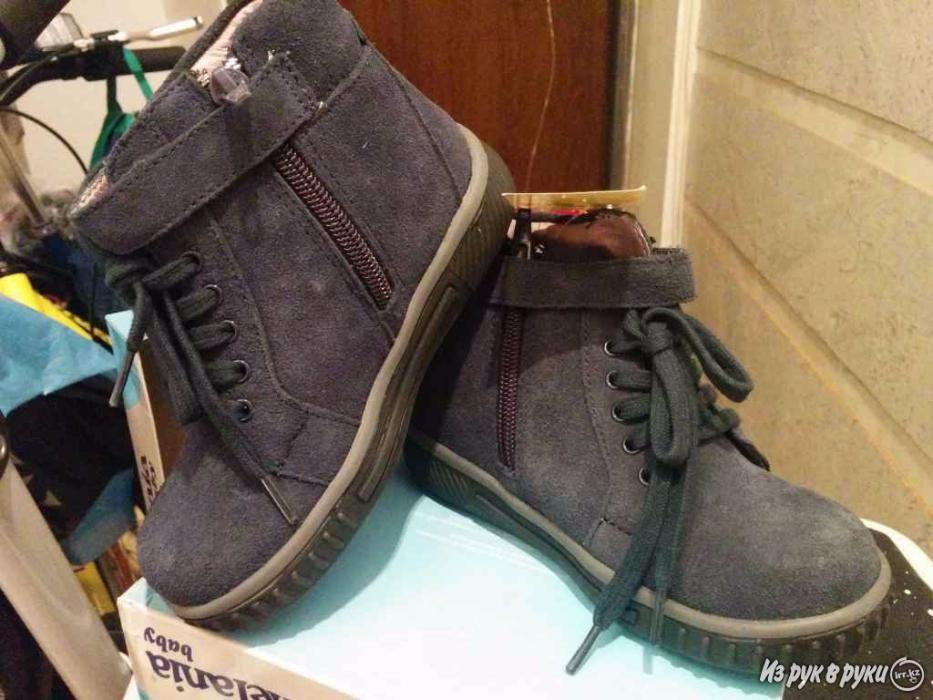 ботинки для мальчика замшевые