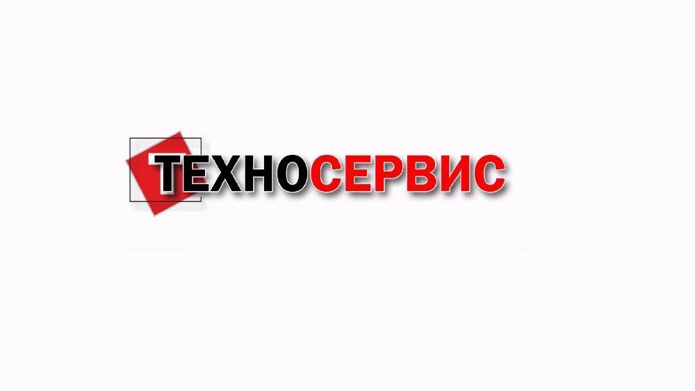 """Установка ПО, Windows, Ремонт ноутбуков и компьютеров """"ТЕХНОСЕРВИС""""."""