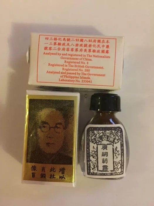 Suifan Seifen Chinese Brush