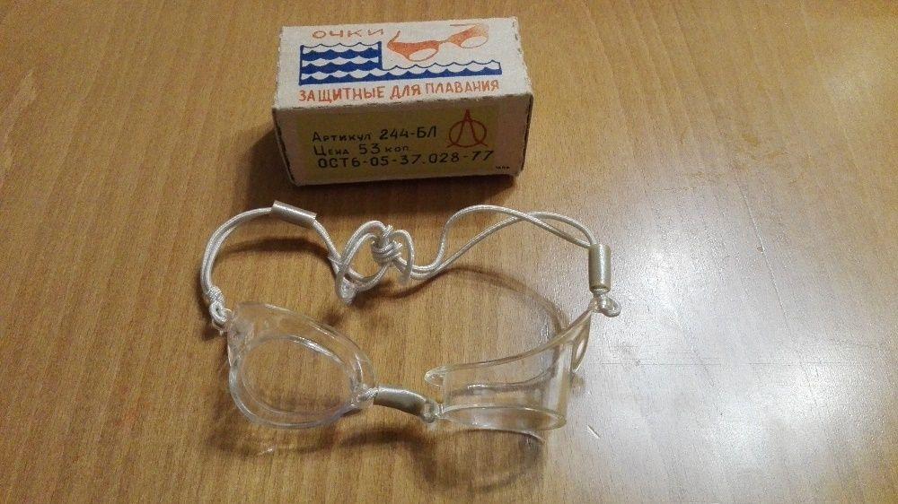 Руски ретро очила за плуване