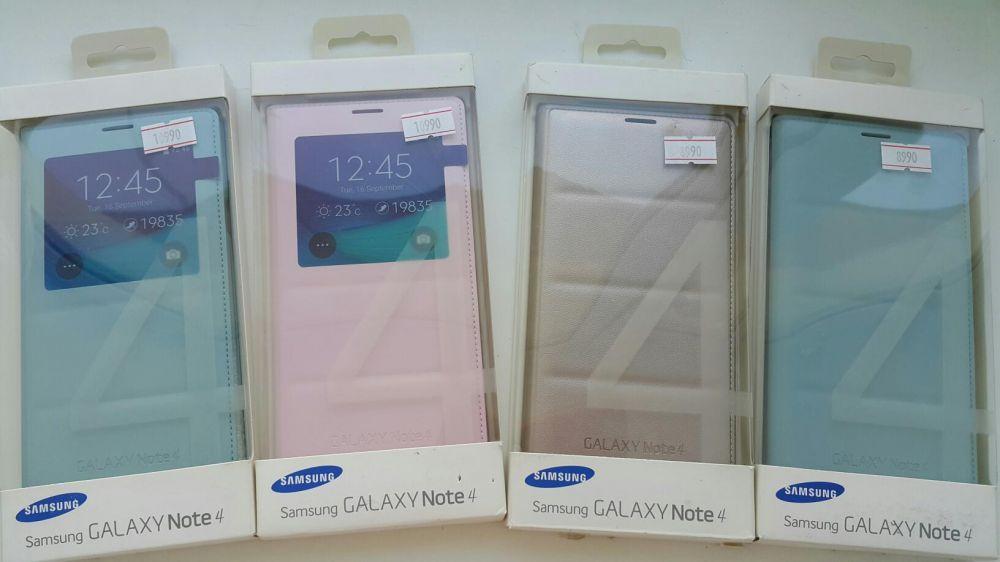 Чехлы Samsung Galaxy Note4 оригинальные