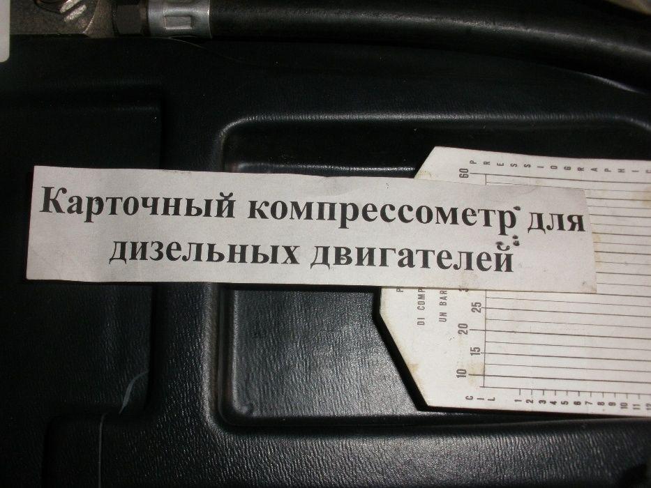 компрессор для дизеля