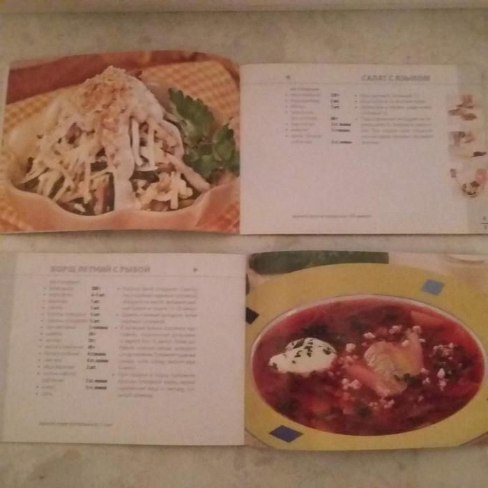 журналы с рецептами