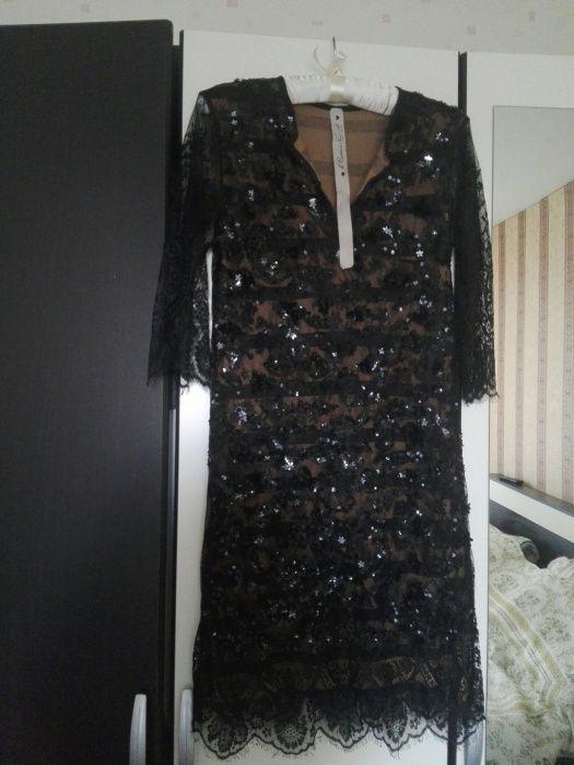 Le Coeus De Twin-Set Simona Barbieri уникална рокля