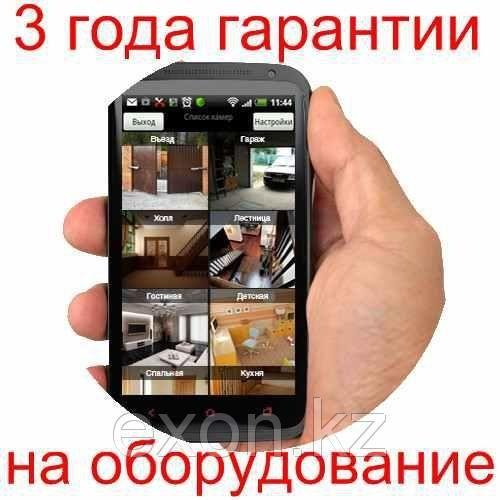 Установка видеонаблюдения на телефон Монтаж видеокамер Подключение