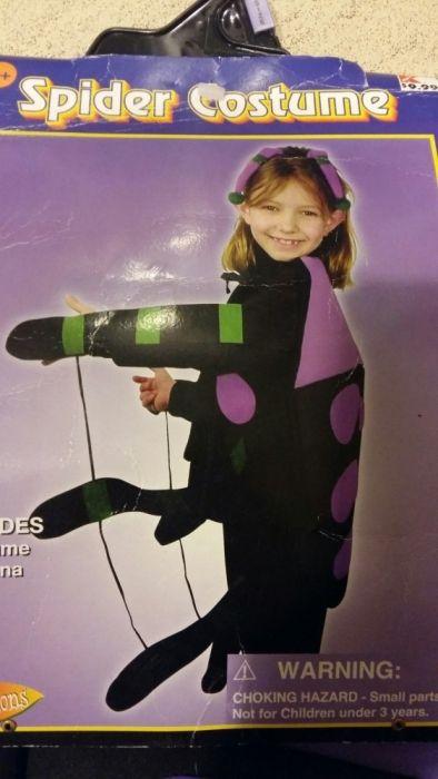 Costum paianjen, 3-8 ani NOU
