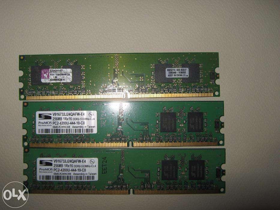 Memorie PC DDR2, 256 MB, 533 MHz, Kingston si Promos