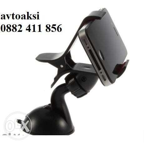 Поставка за телефон тип щипка за телефони и навигация
