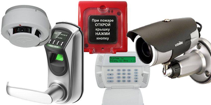 Видеонаблюдение, Сигнализации, охранная, пожарная, ip камеры, GSM сигн