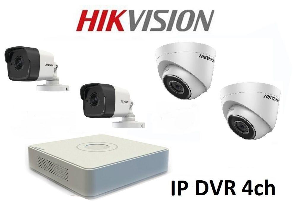 IP Комплект за видеонаблюдение HIKVISION с 4 камери