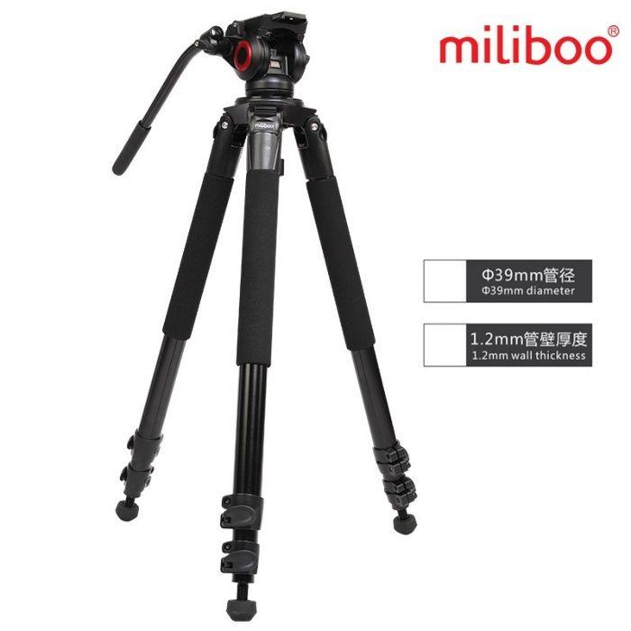 Trepied aluminiu Miliboo MTT701A, 180cm, pt foto, video
