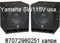 комплект субы Yamaha SW115V и сателитыYamaha C112V б.у (и62