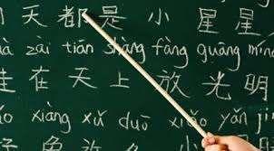 Curso audiovisual do chinês