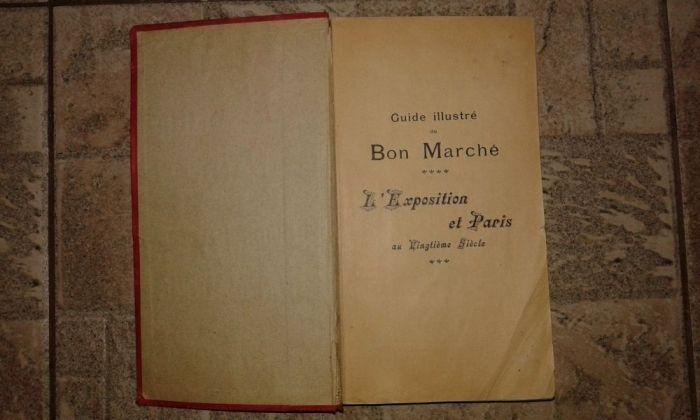 Наръчнк/пътеводител на изложението в Париж 1900 година
