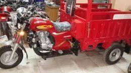 Mota e Moto de 3 Rodas (Kupapata)