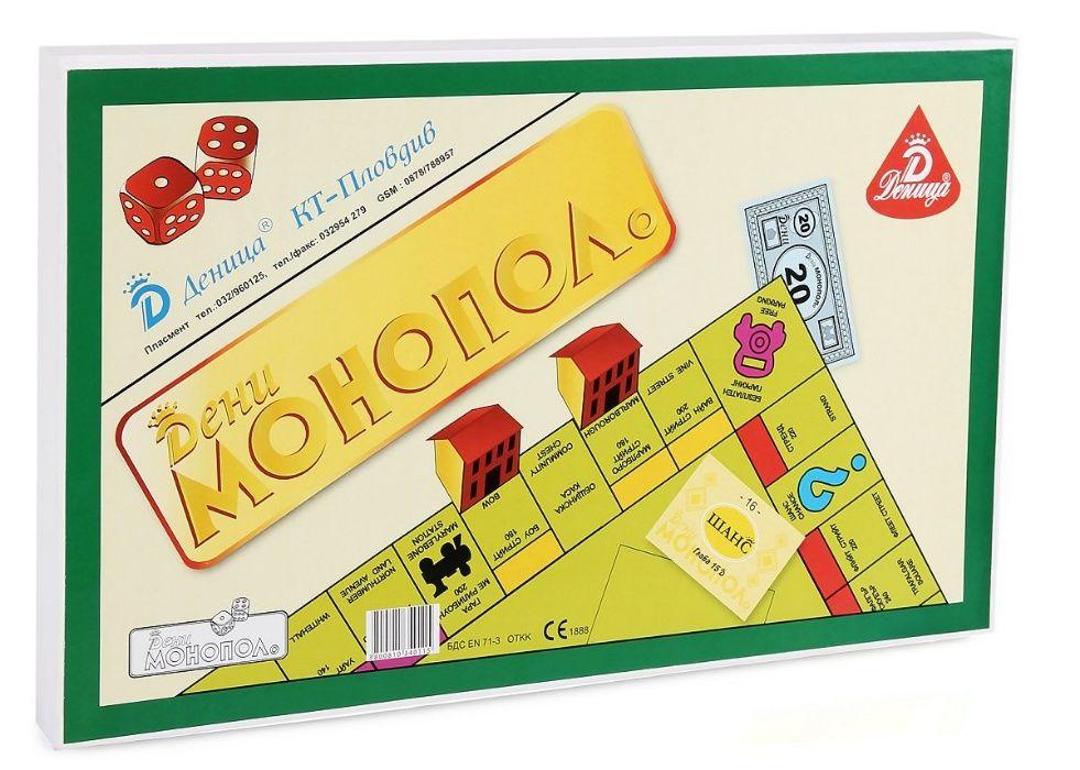 Нови Монополи ГОЛЕМИ на Български език MONOPOLI monopol