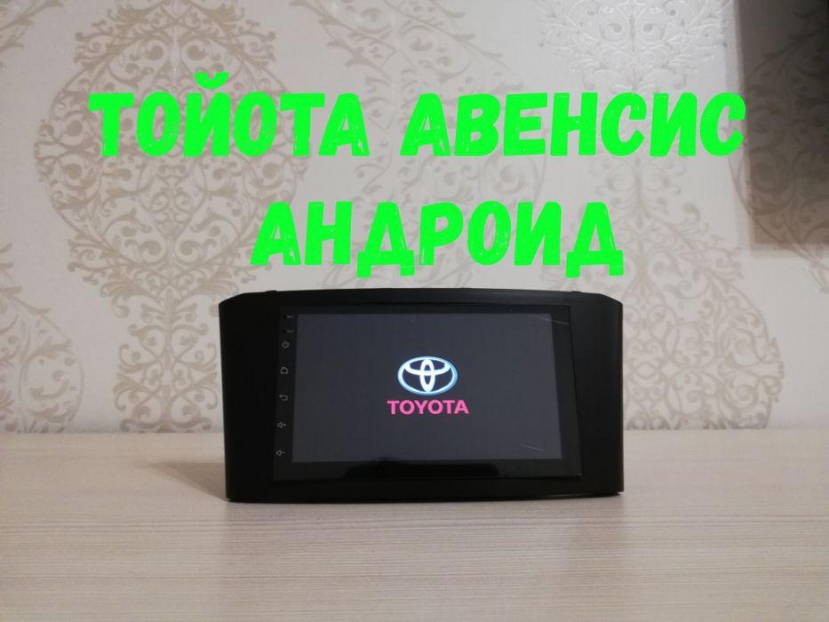 Штатная магнитола Тойота Авенсис (ШГУ Toyota Avensis) Венза Venza DSK