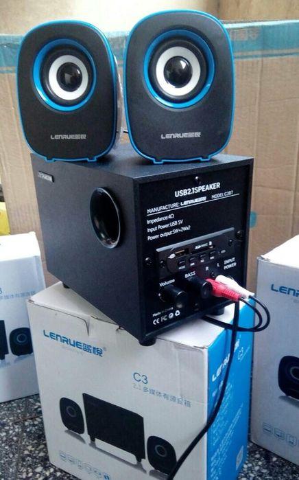 Speaker para pc/laptop Bairro Central - imagem 1
