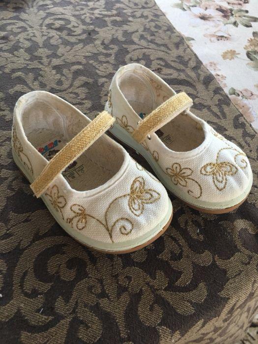 Детски обувки нимер22 стелка 12.5 см