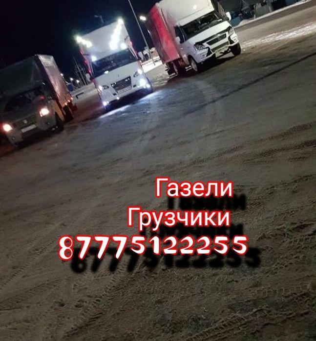 Грузоперевозки по Городу Области РК РФ ПЕРЕВОЗКА 6 МЕТРОВОГО ГРУЗА