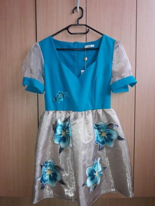 Sogo рокля