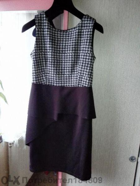 Ефектна рокля